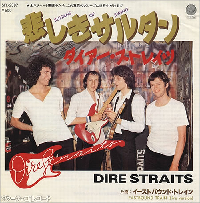 Dire Straits-Sultans of Swing01.jpg
